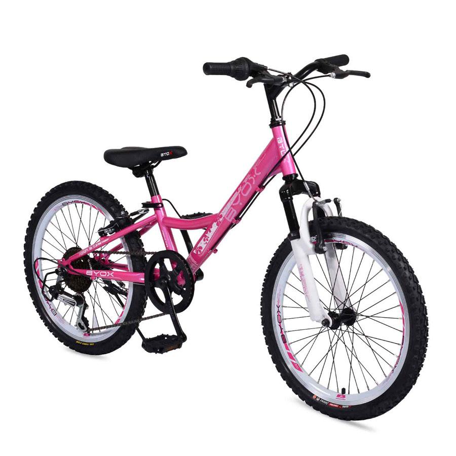 Παιδικό Ποδήλατο 20' Byox Princess